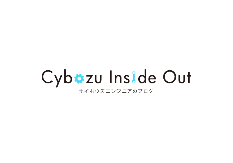 Puppeteerで不要なCSSを消す - Cybozu Inside Out | サイボウズエンジニアのブログ