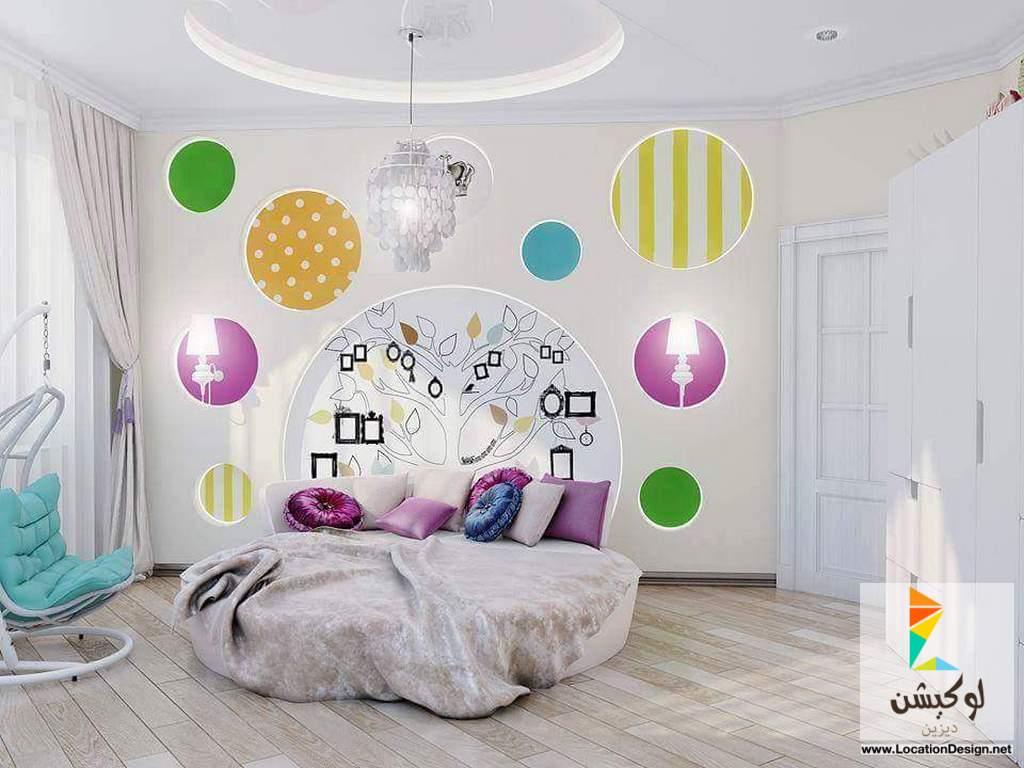 f2869c742 bedroom's blog