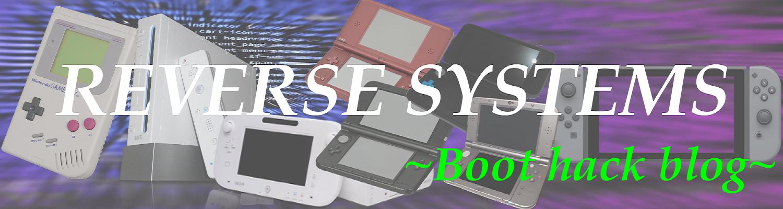 更新)注意!!3ds 本体更新11 8 0-41について - Reverse Systems ~boot