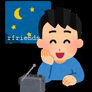 f:id:rfriends:20170512091958j:plain