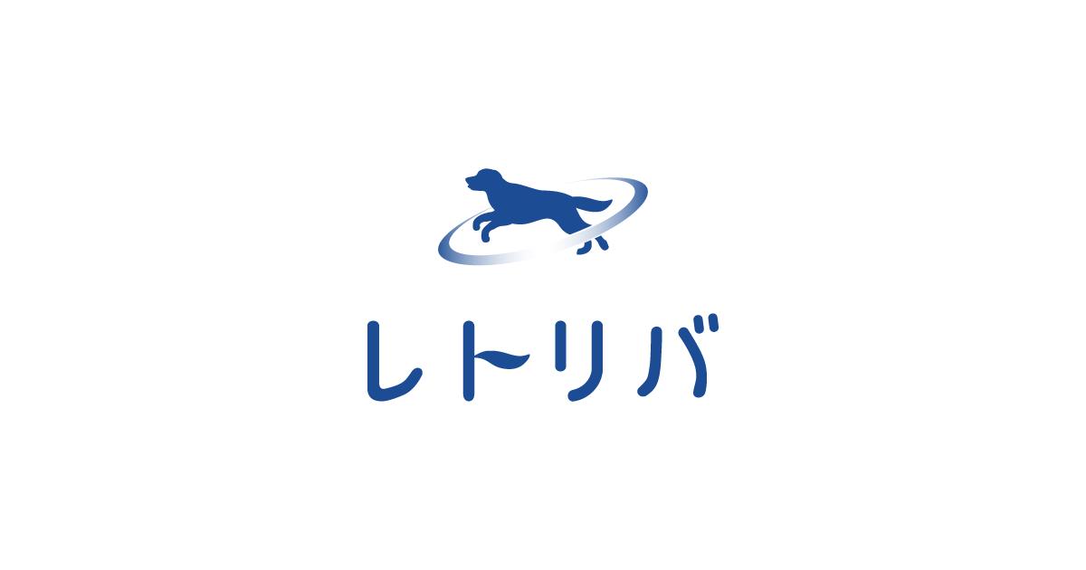 ESPnet による音声認識入門 ~ESPnet Model Zoo 編~
