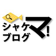 https://cdn.user.blog.st-hatena.com/default_entry_og_image/156510109/1592493650252083