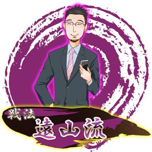 叡王戦インタビュー「たたかう編集長」の画像
