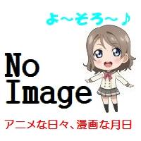 https://cdn.user.blog.st-hatena.com/default_entry_og_image/66818632/1514189515168063