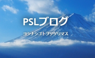CentOS6 10+PHP5 3 3の環境でLibXL PHP Extensionを試す - PSLブログ